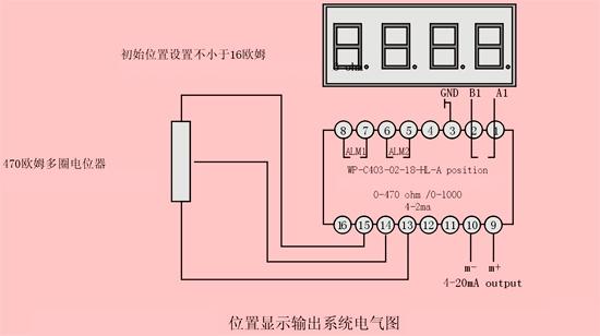电路 电路图 电子 户型 户型图 平面图 原理图 550_308